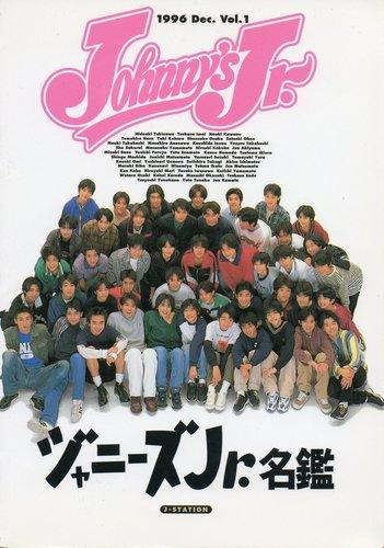 Johnny's Jr (1996)