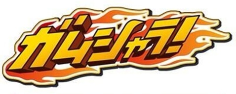 Gamushara Logo