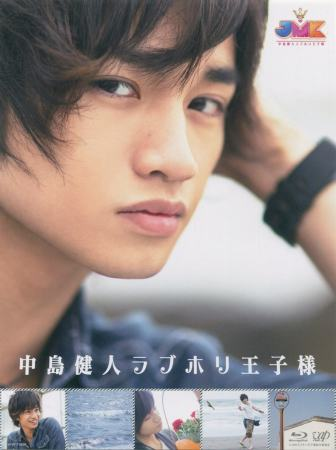JMK Kento (DVD-BOX cover)