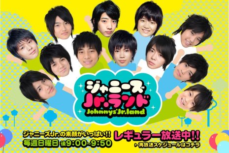 Johnny's Jr Land (official site header)