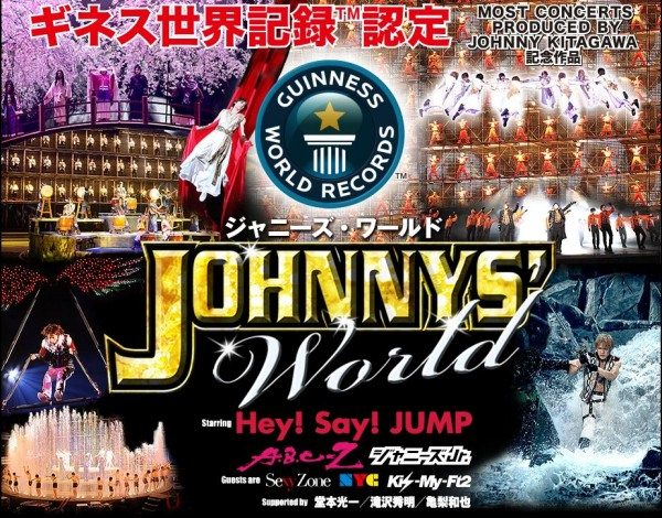 JOHNNYS' World