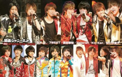 Kansai Johnny's Jr (2013)