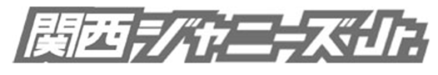 Kansai Johnny's Jr - logo