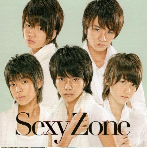 zona sex