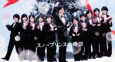 Snow Prince Gasshoudan