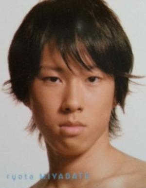 Miyadate Ryota (2008)