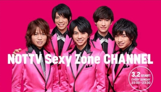 Sexy Zone CHANNEL (Banner)