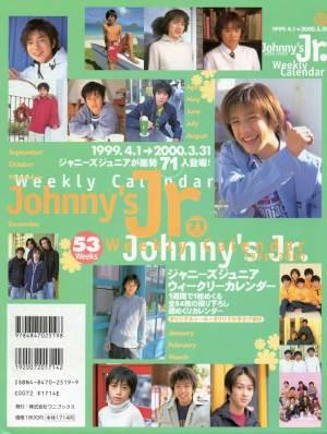 Calendar 1999-2000