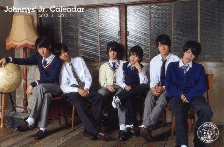 Calendar 2013-2014 (Back Cover)