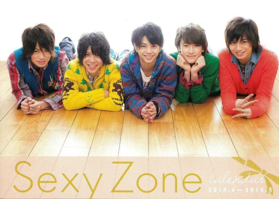 Zone Sexy 89