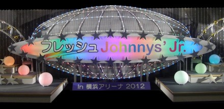 Fresh Johnny's Jr in Yokohama Arena
