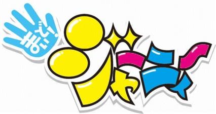 Maido! Jani~ (logo)