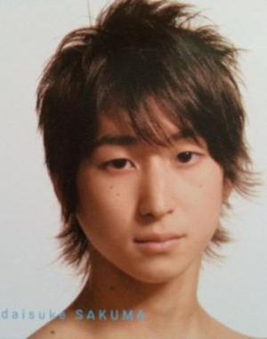 Sakuma Daisuke (2008)
