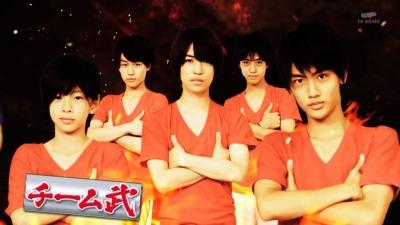 Team Mu