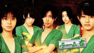 Team Sha