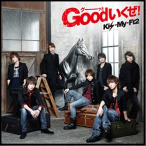 Limited Edition Kis-My-Zer 3