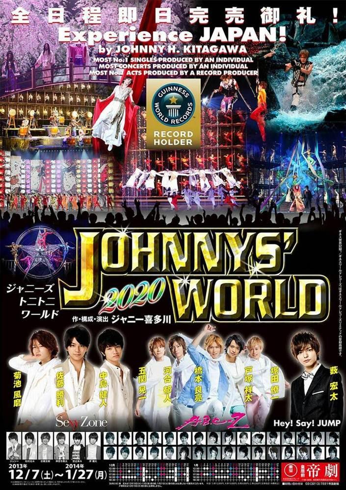 JOHNNYS' 2020 WORLD   Johnnys the Shonen World