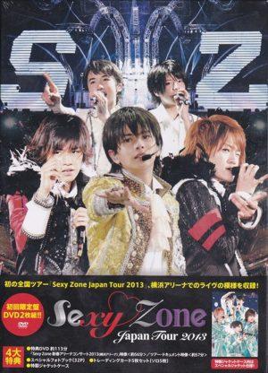 Japan Tour 2013