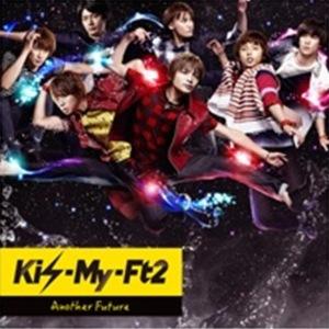 Kis My Shop Edition
