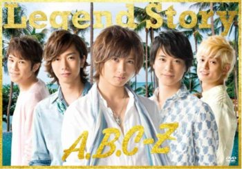 A.B.C-Z Shop Edition Type A