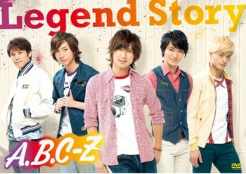 A.B.C-Z Shop Edition Type B