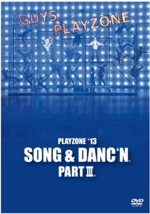 PLAYZONE '13 SONG & DANC'N. PART III (DVD)