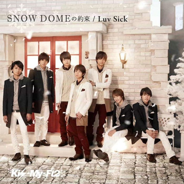 Image result for kis my ft2 snow dome の 約束 luv sick