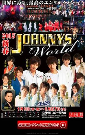 2015 Shinshun JOHNNYS' World