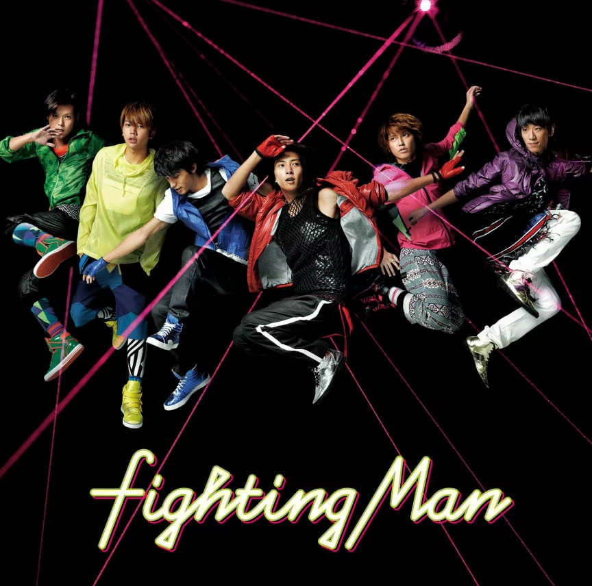 ดราม่า 10 Fight 10: Johnnys The Shonen World