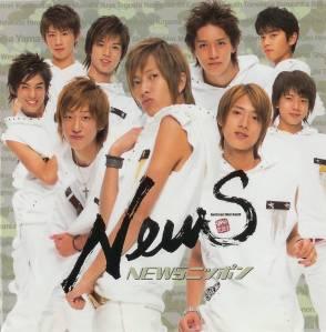 NEWS Nippon WEST