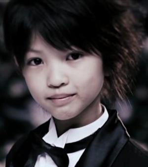 Otsuka Yuya (2009)