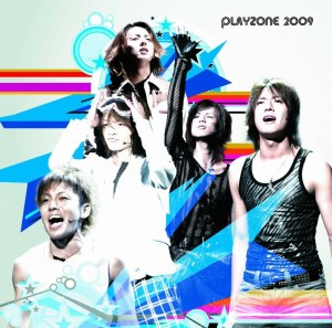 PLAYZONE 2009 ~Taiyo Kara no Tegami~ (Original Soundtrack)