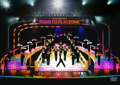 PLAYZONE 2010 ROAD TO PLAYZONE (DVD)