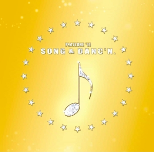 PLAYZONE '11 SONG & DANC'N. (Original Soundtrack)
