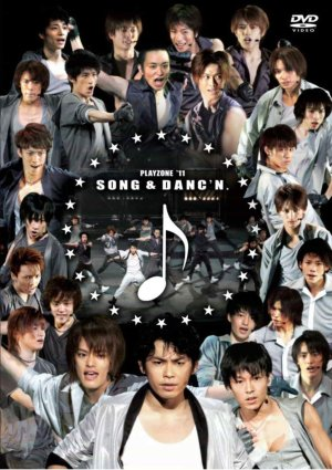 PLAYZONE '11 SONG & DANC'N. (DVD)
