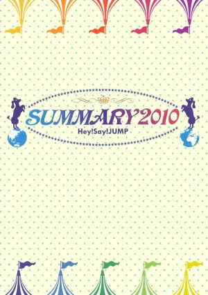 SUMMARY 2010 (DVD Cover)