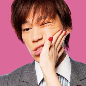 Kis My Shop Edition (Senga Kento Version)