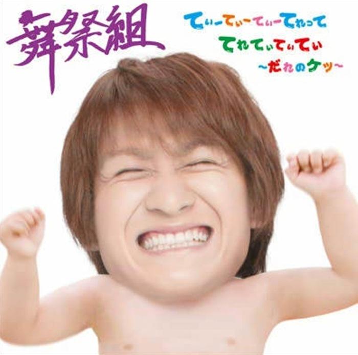 21 best Miyata Toshiya 宮田俊哉 images on Pinterest