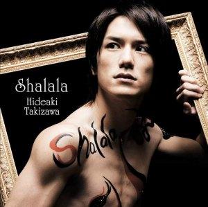 Limited Shalala Edition