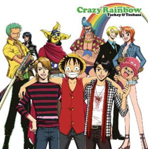 Limited Edition (One Piece Version)