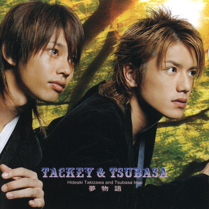 Image result for mirai koukai tackey & tsubasa