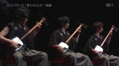 EX Theatre Ippatsu Kimetaru J! Shamisen