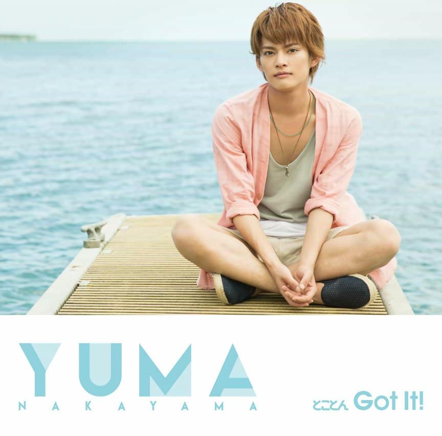 Nakayama Yuma datingnoen dating nettsteder gratis